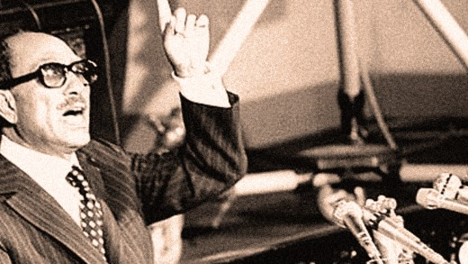 October 29, 1975 – Anwar Sadat Addresses The UN General Assembly – Past Daily Reference Room.