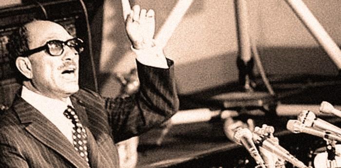 Anwar Sadat - UN 1975