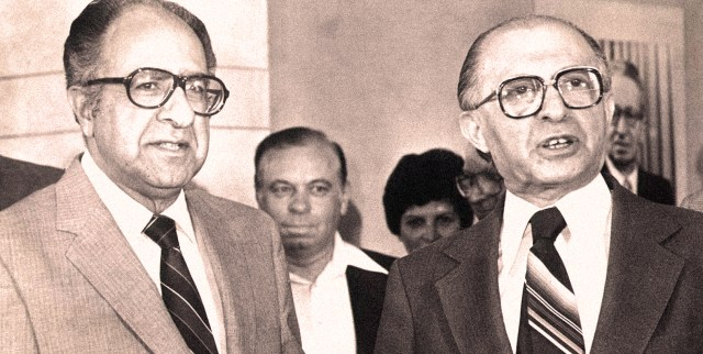 Philip Habib - Menachem Begin