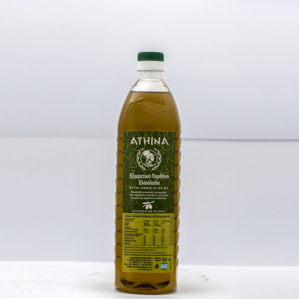 Extra virgin olive oil 2t