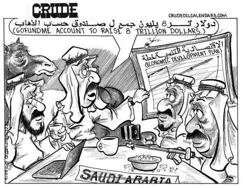 Oilman Cartoon – July/August 2016