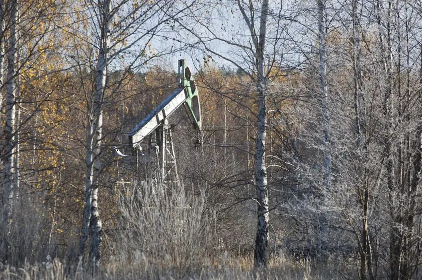Exponent Energy Announces Major Operated Production Assets Purchase