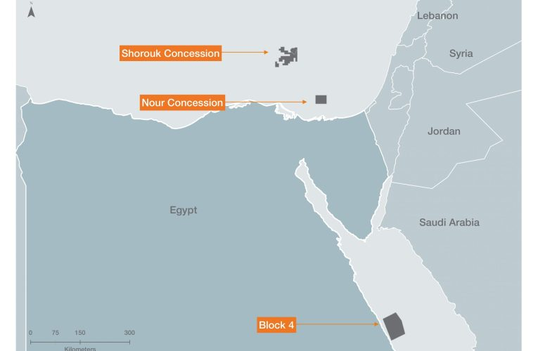EGYPT: Mubadala Petroleum signs Concession Agreement for Red Sea Block 4