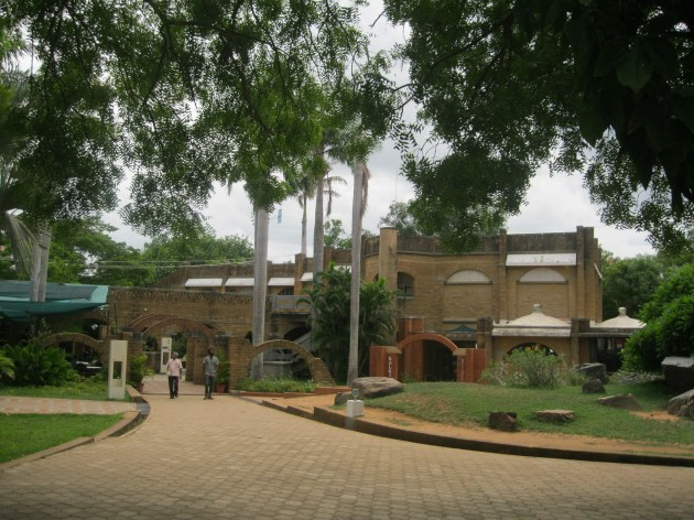 The Auroville Visitors Centre