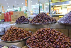 "Dates from every middle eastern country at the ""Dry Fruits"" section."