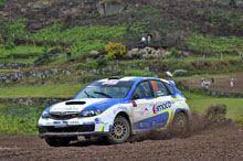 Dupla vitória para a ARC Sport no Rallye         Serras de Fafe