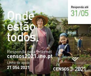 Interior Mrec 300x250 Agricultora