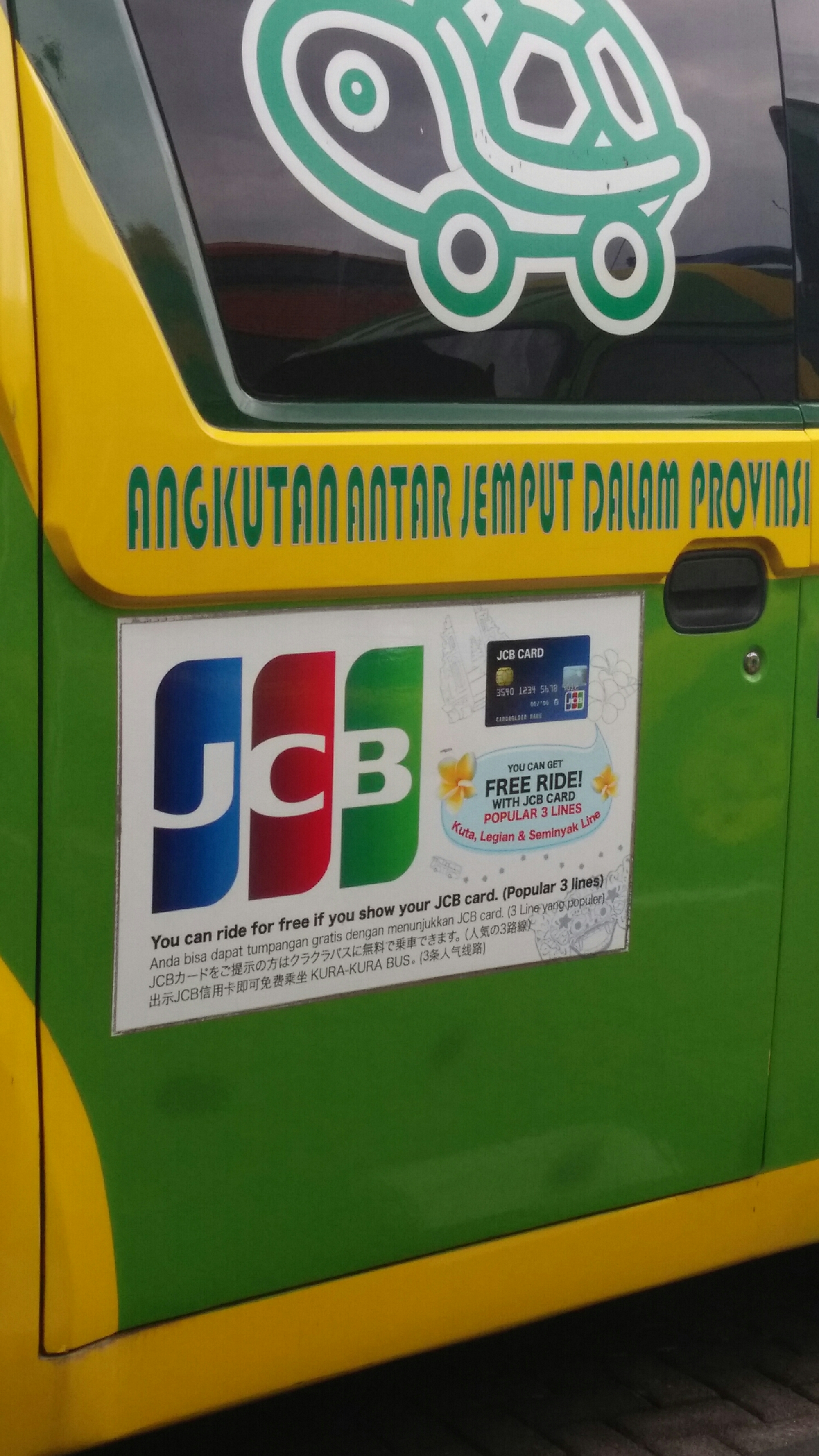 2016Bali峇里島交通篇—Kura Kura Bus! – Oiseaux jatte