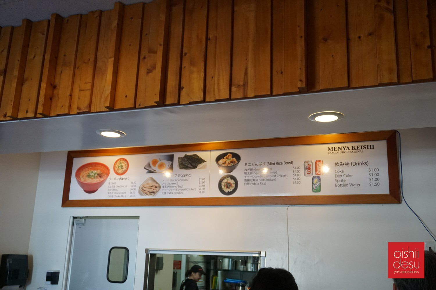 I don't think they had intended on having your order at the door otherwise they would have put the menu up closer.