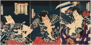 Toyohara_Kunichika_-_The_kabuki_actors_(right_to_left)_Ichimura_Kakitsu_IV_as_Asahina_Tobei,_Nakamura_Shikan_IV_as_Washi_..._-_Google_Art_Project