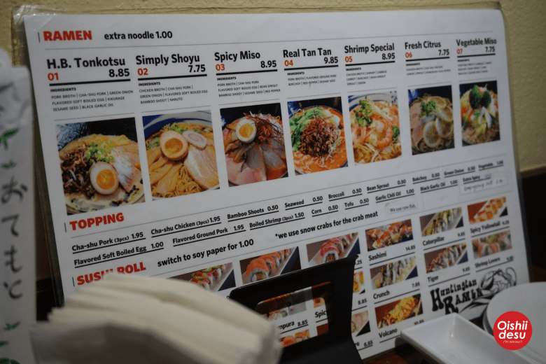 Huntington Ramen's Menu