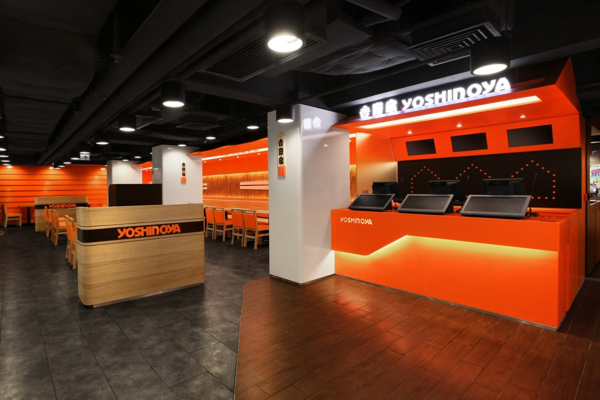 Why Yoshinoya America Sucks Compared to Yoshinoya Globally (Japan to Hong Kong)