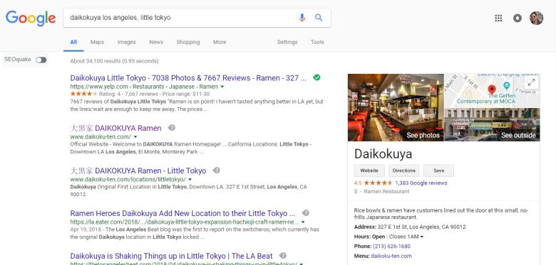 google-places-daikokuya-little-tokyo