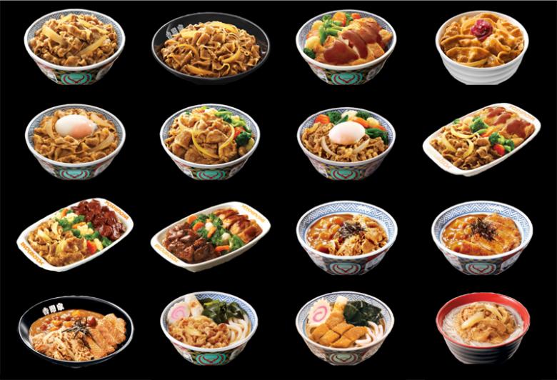 hong-kong-yoshinoya-menu