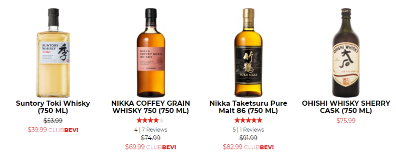 Photo Description: BevMo product line-up which depicts Suntory Toki, Nikka Coffey Grain whisky, Nikka Taketsuru Pure Malt, and Ohishi Whisky Sherry Cask.