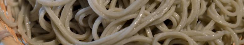 Photo Description: a close up of soba noodles.
