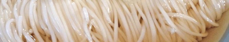Photo Description: somen noodles.