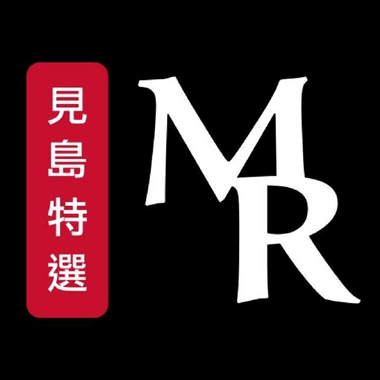 Photo Description: The Mishima Reserve logo is trying to pretend to be Japanese so it's has some kana along with the initials MR.