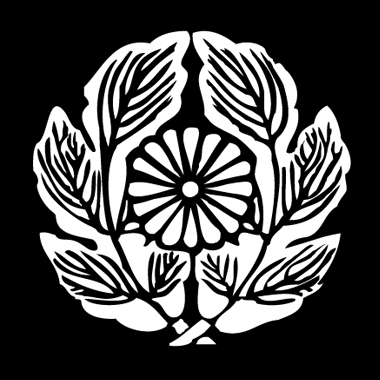 Photo Description: a very cool looking crest with no text for Miyazaki Gyu (it's black and white with what looks like a chrysanthemum and a wreath around it).