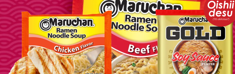 "Photo Description: 3 ramen packets, the first being chicken, then beef, and the Maruchan GOLD packet which is gold with a bowl of ramen and the words ""soy sauce"" written across the image."