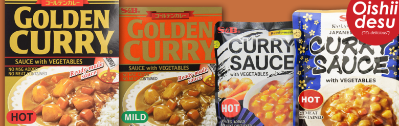 Photo Description: 4 packages of S&B curry, the one of the left is gold and black (hot), gold and orange (mild), and two no MSG packaging that are both hot. All of the images are of S&B instant Japanese curry (ready-made sauce and ready to eat).