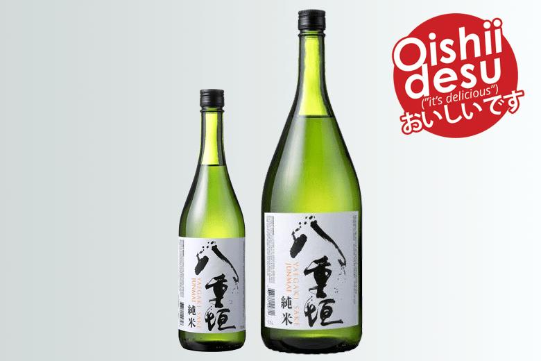 Photo Description: Yaegaki sake product packaging.