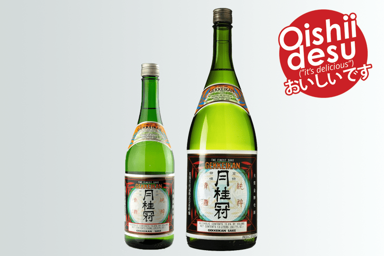 Photo Description: Gekkeikan sake packaging. One of the most commonly seen packaging you'll find in the back of the house of the restaurant.