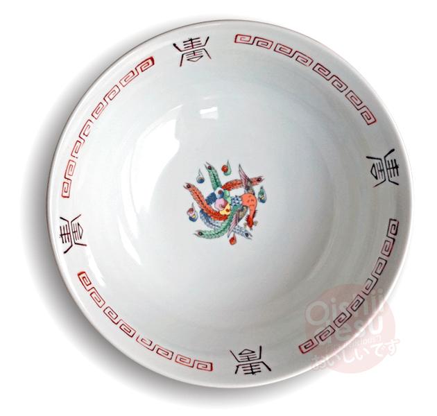 Photo Description: ramen bowl (traditional Chinese style).