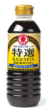 Photo Description: Higashi Maru premium usukuchi is a small plastic bottle with yellow and black graphics with red and blue accents.