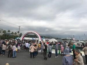 おおいた みのりフェスタ:別府市亀川漁港