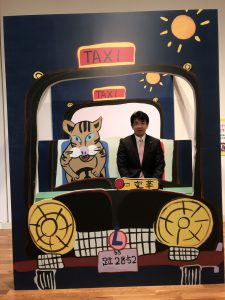 たけし ネコタクシー