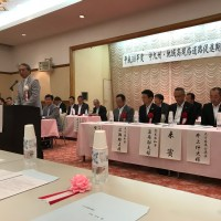 中九州自動車道総会