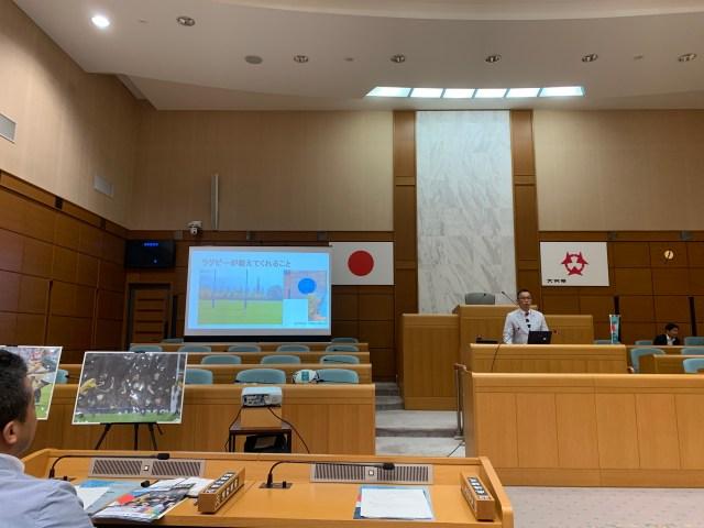 県議会政策研修会