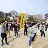 春闘総決起集会