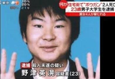 野津英あきアイキャッチ