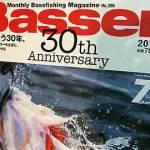 祝BASSER30周年★追憶のBASSER