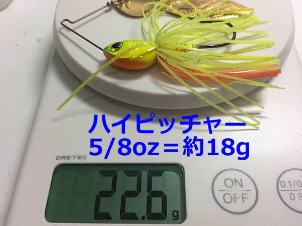 20161101_5_8oz