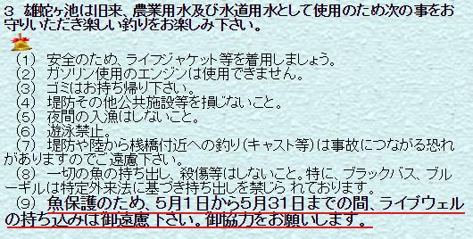 20161108_tukamoto