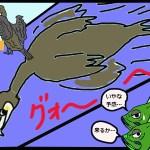バス男くん~第2話~【バスも食われる弱肉強食!】の巻