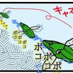 バス釣り4コマ漫画【デカ羽根モノに騙される】