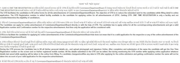 Understanding and Instruction for the O.T.R.(One Time Registration)  for the Ojas Maru Gujarat Bharti