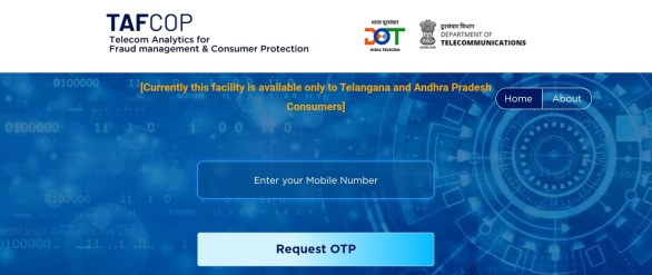 Know How Many Mobile Numbers registered on your IDs using TAF COP Portal @tafcop.dgtelecom.gov.in