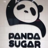 【タピオカ】PANDASUGARパンダシュガー六本木は穴場!