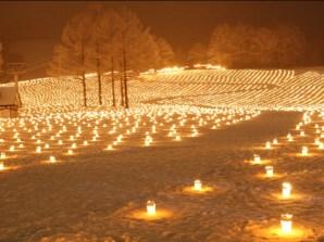 清津なかさと雪上カーニバル