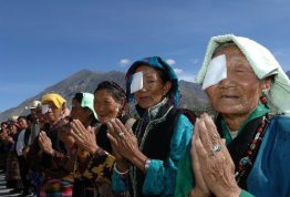 Tibet Health Services Project