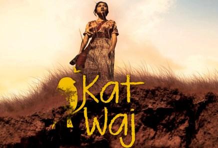 KATWAJ Te quiero-poster2