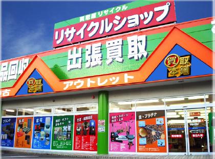store_soko