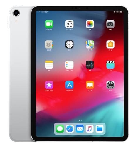 APPLE[アップル] iPad Pro 11インチ Wi-Fiモデル 64GB/シルバー[MTXP2J/A]