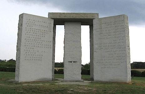 「ジョージアガイドストーン」の画像検索結果