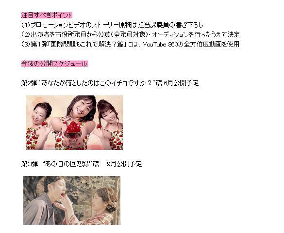 また!?急にどうした??奈良市の動画チャンネルがちょっと攻めすぎてる…「古都華」のPV動画
